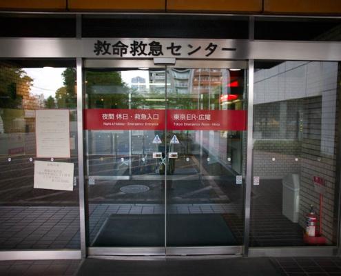 19 Ambulancier : le site de référence L'urgence au Japon, un système en pleine évolution