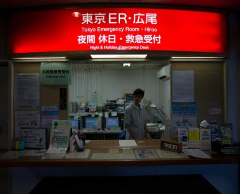 20 Ambulancier : le site de référence L'urgence au Japon, un système en pleine évolution