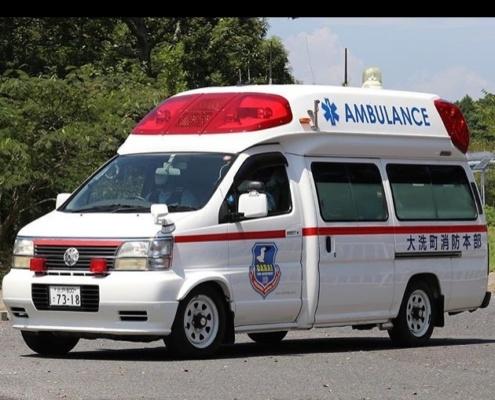 29 Ambulancier : le site de référence L'urgence au Japon, un système en pleine évolution