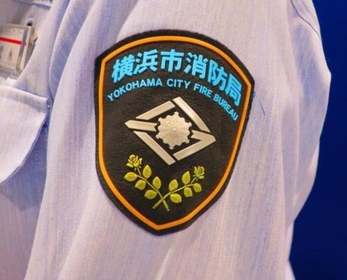 3 Ambulancier : le site de référence L'urgence au Japon, un système en pleine évolution