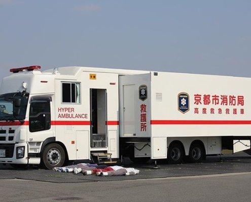 32 Ambulancier : le site de référence L'urgence au Japon, un système en pleine évolution