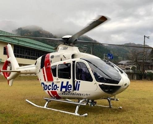 35 Ambulancier : le site de référence L'urgence au Japon, un système en pleine évolution