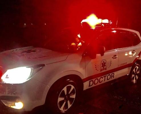 36 Ambulancier : le site de référence L'urgence au Japon, un système en pleine évolution