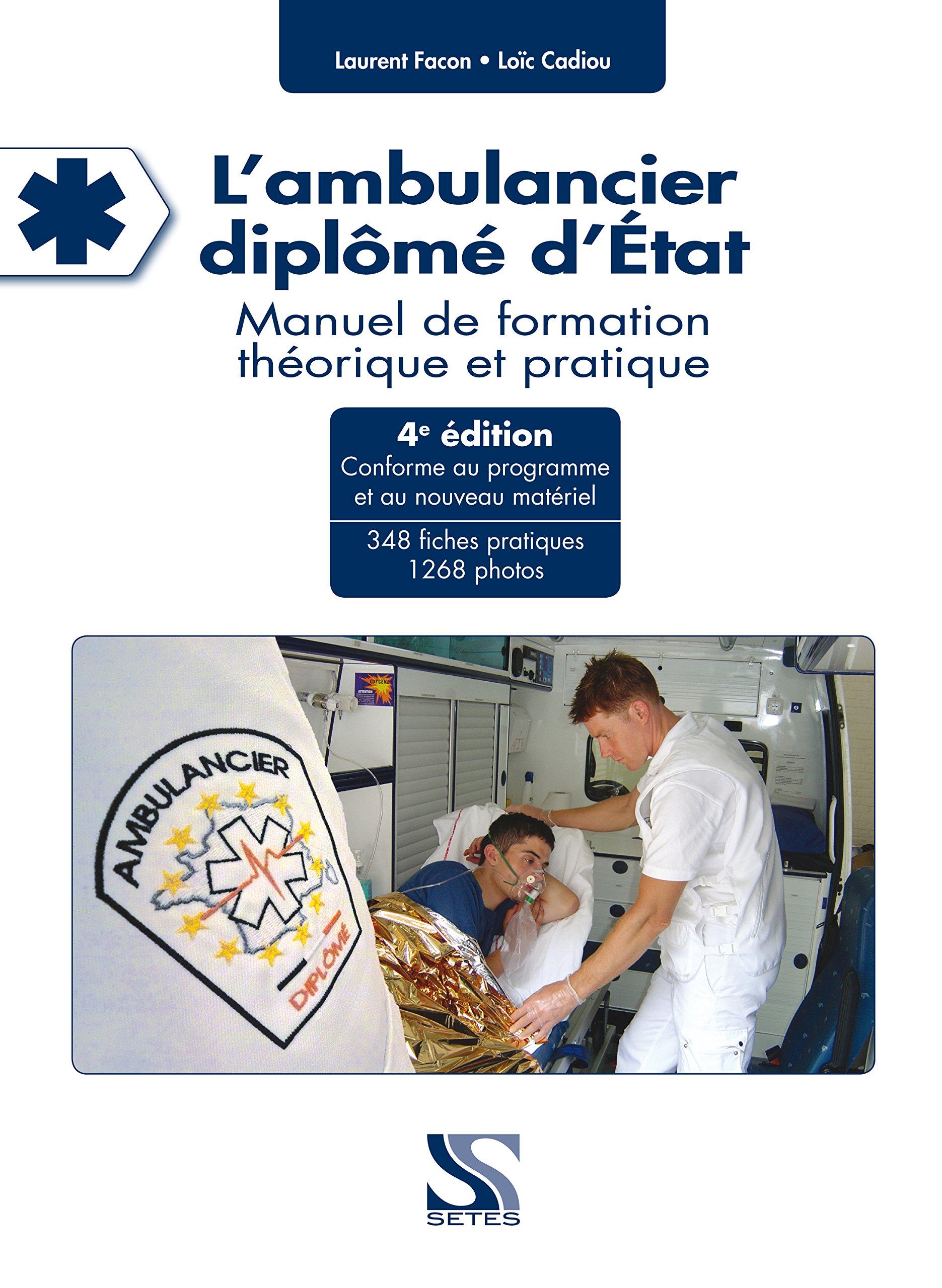 81HQrLJsIL Ambulancier : le site de référence La librairie de l'ambulancier